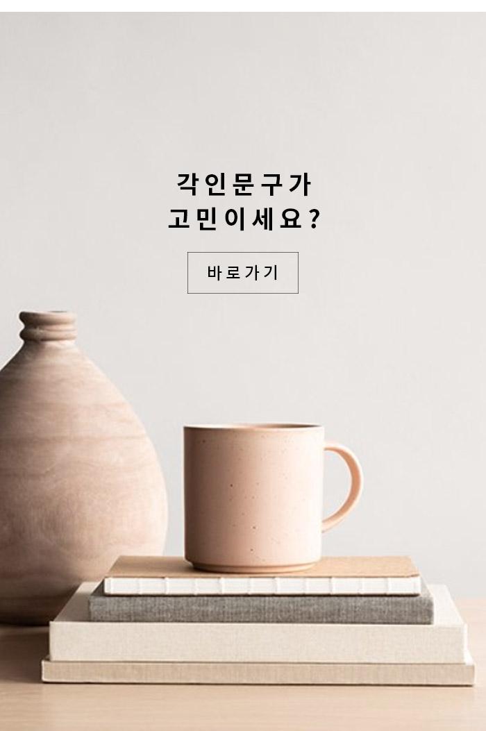 lets_think_together.jpg